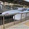 東京駅に行きました