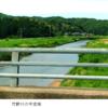 卑弥呼の都への水行陸行(7)    丹波国から邪馬台国へ