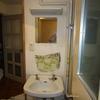 洗面台取り替え 都営住宅 板橋区