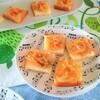 新玉ねぎを使った簡単レシピ【3品】桜えびと新玉ねぎのクロスティーニ(カナッペ)他