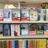 【紀伊國屋書店ウェブストア】でおトクにお買い物!ポイントサイト経由!