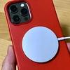 衝撃! 「iPhoneレザーケース + MagSafe」は,「3分」で跡が付く〜1年使ったらどうなるんでしょう?〜