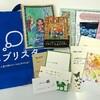 文学フリマ福岡に行って来ました。