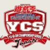 【遊戯王 最新情報】「STRUCTURE DECK R - ウォリアーズ・ストライク -」「 IGNITION ASSAULT」「EXTRA PACK 2019」の公式サイトが一気にオープン! YCSJ2019東京(遊戯王チャンピオンシップジャパン)の募集が19時より開催!参加者は登録だ!|デュエルセットなどの情報もまとめ