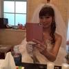 結婚式【挙式編】