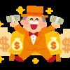不動産投資やブログの収入がある方は法人を活用しましょう!法人の【種類】をわかりやすく解説します