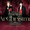 L'Arc〜en〜Ciel LIVE 2018 L'ArChristmas ラルクリスマス東京ドーム2Days開催決定!