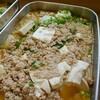 鶏の麻婆豆腐