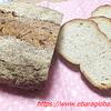 ヴァイツェンミッシュブロート・ライ麦20%の田舎パン