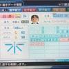367.オリジナル選手 白井空助選手(パワプロ2019)