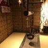 アイヌ料理でマジヒンナだぜ!札幌「海空のハル」に行ってきた