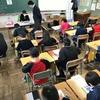 弘前市立千年小学校 授業レポート まとめ(2019年12月6日)
