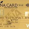 ANA カード(VISA) 入会キャンペーンをポイントサイトでよりお得に! 2018年7月19日更新【マイル女子部】