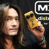 MXR Distortion+ Sound Check Video for Stratocaster