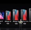 2020年 Appleに期待したいこと〜「iMacの全面改定」と「ApplePencil対応iPhone12」,それから…〜