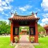 台湾生活日記(3) (2020年9月23日) 台湾最古の孔子廟 台南