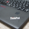 ThinkPad X270を買ってしばらくしたので