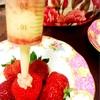 デパートのバレンタイン催事で発見!ホワイトチョコレートに合う紅茶