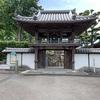 新四国曼荼羅 30番 萩生寺