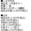 『夢と色でできている』体験版公開、『C95凛子タペ』がメロンブックスに再入荷