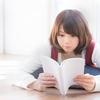 統合失調症でも読みやすい本をご紹介します!