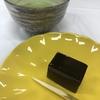 【総まとめ編】菊水鉾 お茶席のお皿