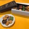 鎌倉紅屋のクッキー缶『petit paquet プティ・パケ』。クルミッ子もいいけれど、この本格派クッキーもおすすめ!