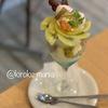 奈良では貴重!パフェが充実した使えるカフェ!