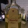 【アブサン紹介】Absinthe original bitter spirit(アブサン オリジナル ビター スピリット)