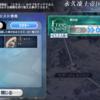 【FGO】励振火薬 ヤガ・スモレンスク 3ターン周回PT紹介!