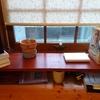 【素人DIY】日本の伝統塗料、柿渋でダサい棚をリノベーションしたら無茶苦茶カッコよくなった!