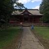 【御朱印】青森県 高照神社