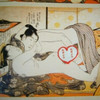 SEXとスピリチュアル、日本の文化。