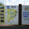 長野県 青木村・別所温泉まで行ってきた!