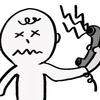 不動産投資勧誘の迷惑電話を撃退したい! ~迷惑電話の相手と腹を割って話してみた~