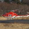 2018年1月4日(木) 奈良県防災航空隊 JA20NA やまと2000 調布飛行場