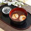 【おしるこラテ】小豆とコーヒーとミルクの競演!余ったおしるこで作れる簡単で美味しいほっこりカフェ味😌