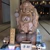 34番札所「種間寺」には徳光和夫さん句碑があります
