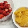 フルーツ食べて元気いっぱい!!