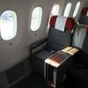【ビジネスクラス】LATAM航空B787 サンティアゴ〜イースター島 搭乗記