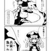 艦これ漫画 「ふしぎ」