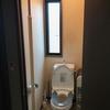 もう1階のトイレは使えないと諦めてた