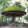 文京区「大塚公園」 / ルネサンスと仏教の異色のコラボ / 憩いの場所でそれぞれの時間
