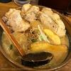 麺場「彰膳」北海道味噌・味噌漬け炙りチャーシュー麺