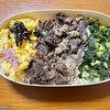 【八幡山】峠の釜めし本舗おぎのや ~美味しいしぐれ煮~