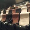 久々に映画館でエイリアン コヴェナントを観た。