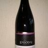 今日のワインはブルガリアの「ロゴダジ」1000円以下で愉しむワイン選び(№43)