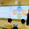 「日本らしさ」に気づくためのICTによる主体的な学びの実践~Google Classroomを利用して~