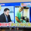 ヒルナンデス50kgダイエット男子の自炊ダイエット~MCTオイル・おからパウダー・豆腐チャーハン~
