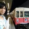 JR東海「四国たびきっぷ」で四国めぐり ことでん志度線で懐かしい電車に出会ったりした